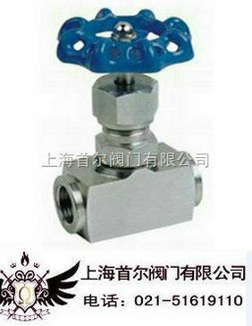 卡套针型阀/螺纹针型阀上海首尔阀门有限公司