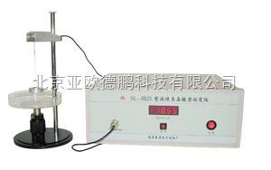 DP-SL-JBZL-液体表面张力测定仪