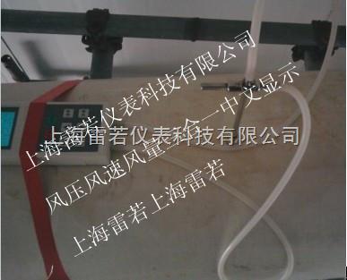 JCYB-2000A-JCYB-2000A风速风量传感器/风速风向一体传感器