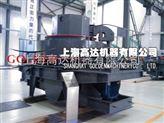 VSI节能冲击式破碎机|磨粉机|上海磨粉机|高压磨粉机