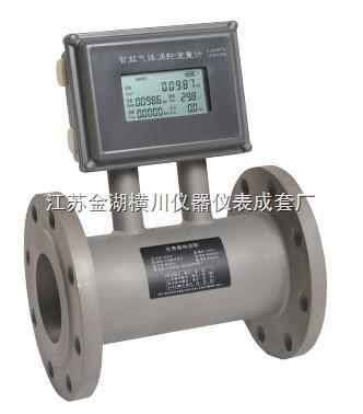 气体涡轮流量计,气体涡轮流量计厂家