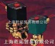 -美ASCO2位2通防爆电磁阀,VCEFCMG551H401MO