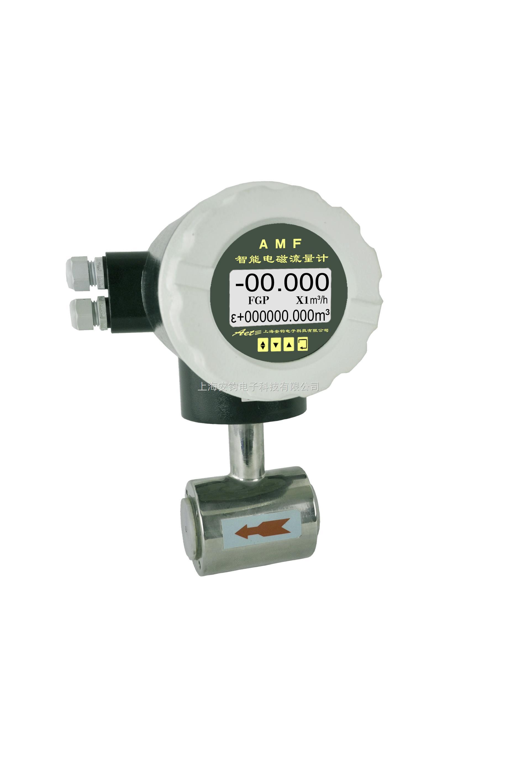 AMF-6-106-4.0-电磁流量计