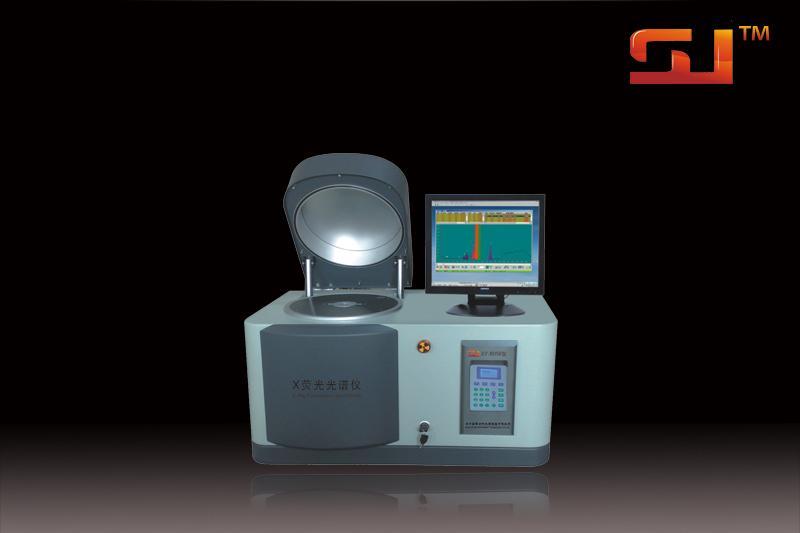 XY-801B-X射線熒光光譜儀