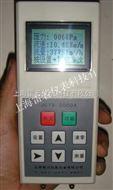 JCYB-2000A高温风速仪/高温风速计/数字压力风速仪