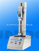 SJX-500VSJX-500V电动机台