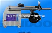 SDC-5SDC-5扭矩扳手校验仪