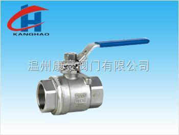 Q11F-內螺紋球閥焊接式球閥