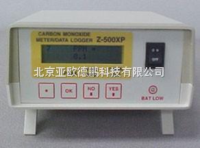 DP-Z-500XP-臺式一氧化碳檢測儀