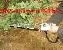 DP-STGG-01-植物冠层分析仪 植物冠层检测仪 植物叶面积指数仪