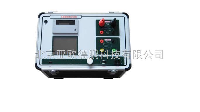 DP-BLFA-B-互感器综合测试仪