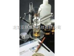 DP/HPCA-KIT-2-液壓油中清潔度檢測儀