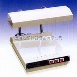 短波紫外分析仪,生产ZF-1型短波紫外分析仪厂家