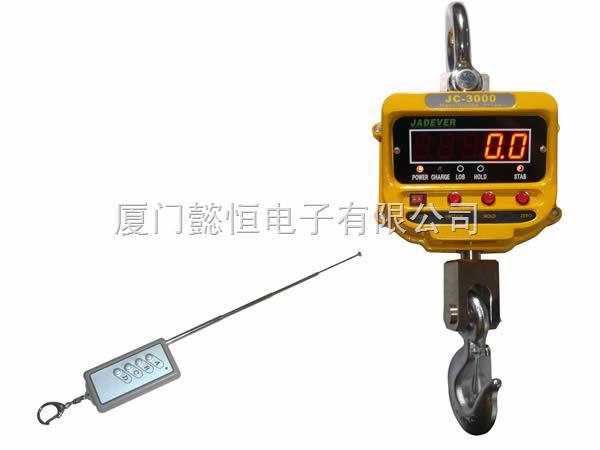 电子吊磅秤/3吨电子秤/吊磅/钩秤