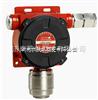 AEC2232b-氢气泄漏报警仪 氢气检测仪