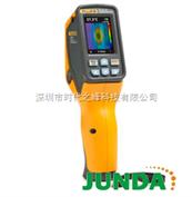 VT02福禄克FlukeVT02红外测温仪