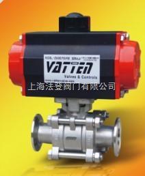 VT2CDC33A-球閥-氣動卡箍式球閥