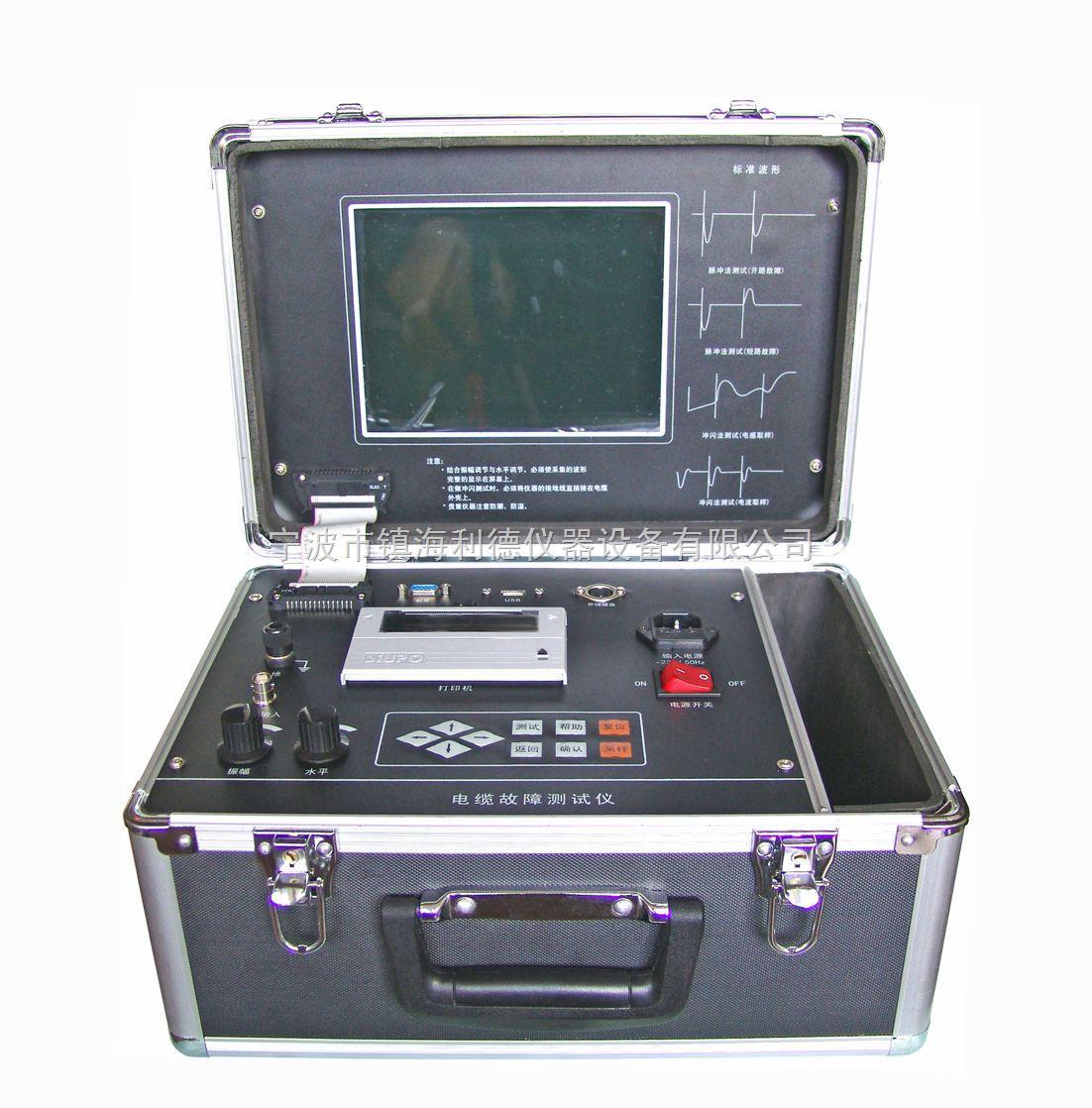 宁波利德LD-3800电缆故障测试仪