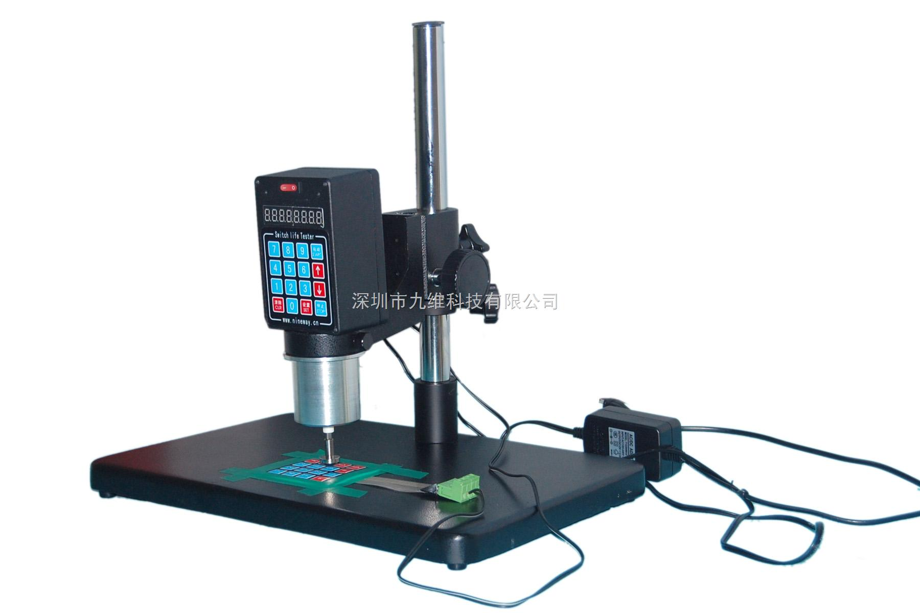 NWT1001V10-按键寿命测试机