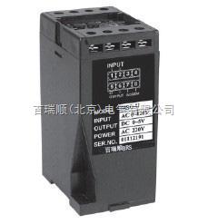 百瑞顺(北京)交流电流/电压变送器BRSD