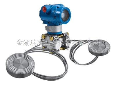 JH1151/3351DP/GP远传差压/压力变送器