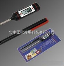 DPJR-1-食品温度计/数显温度计/电子温度计