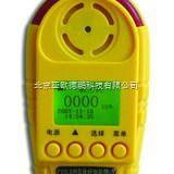DP-CPR-B12-便携式乙烯检测仪 乙烯检测仪 便携式乙烯测试仪