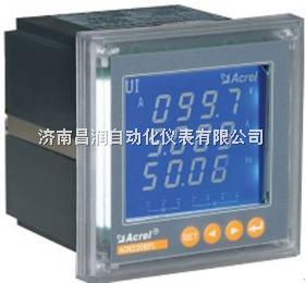 ACR120EL多功能仪表    安科瑞多功能仪表
