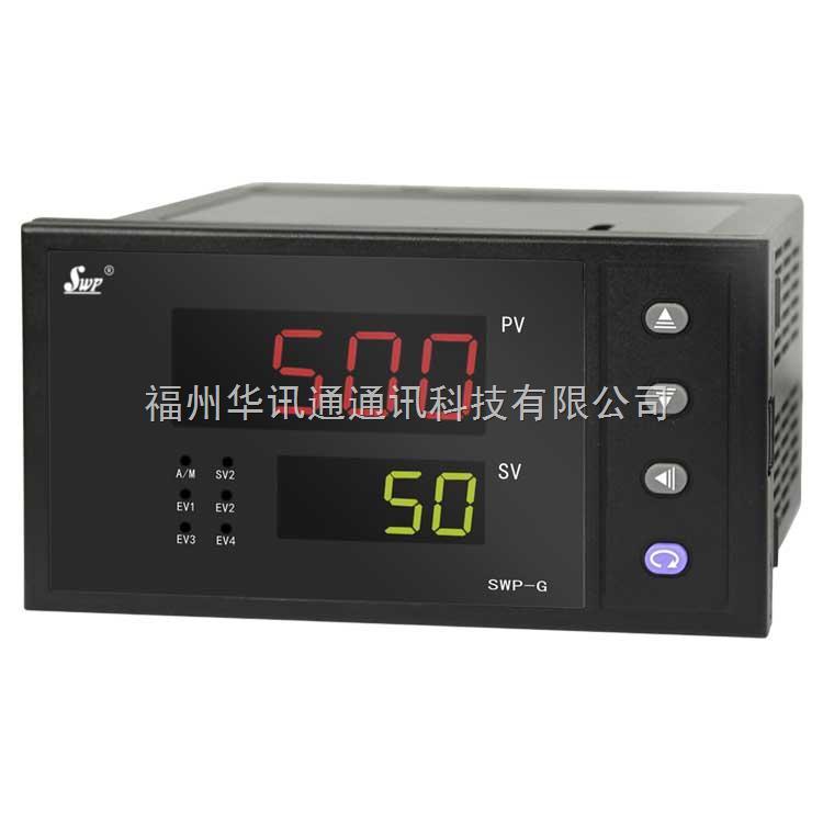 昌晖SWP-GFD系列高精度型双回路数字/光柱显示控制器