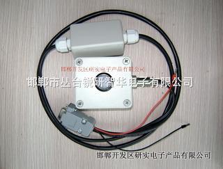 数字量输出光照度变送器(232/485)