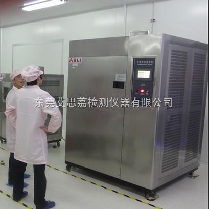 广东冷热冲击试验箱|质量保证
