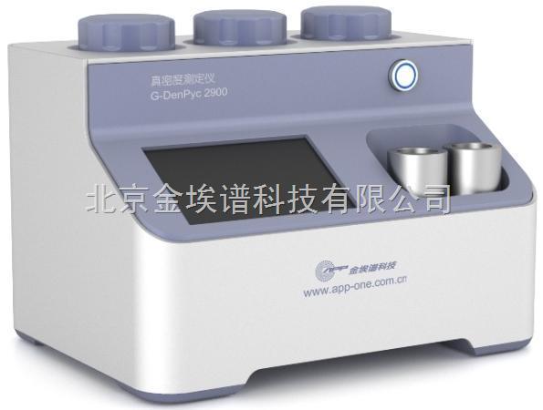 面粉真密度检测仪