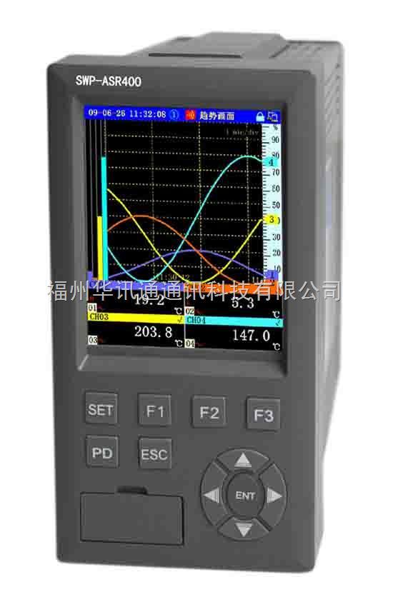 昌晖SWP-ASR400系列无纸记录仪
