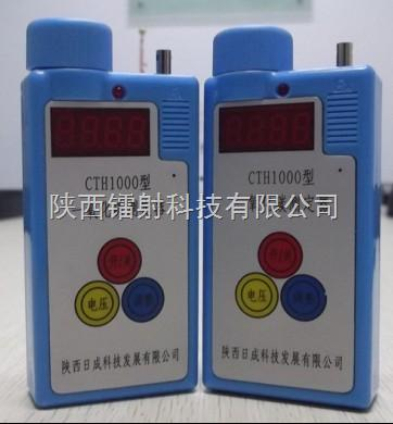 CTH1000礦用便攜式一氧化碳檢測報警儀