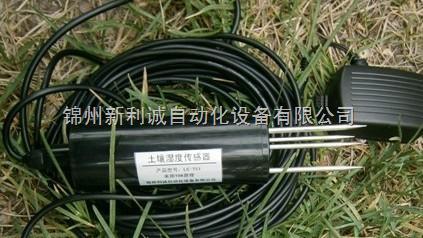 土壤湿度传感器- _供应信息