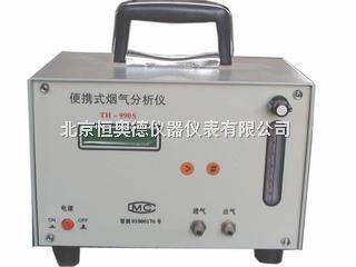 H19278-智能煙氣分析儀