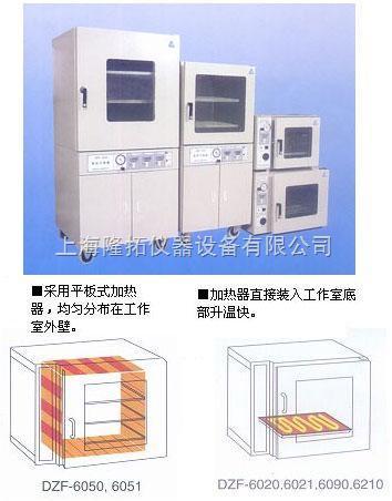 真空干燥厂家,DZF-6030真空干燥箱批发