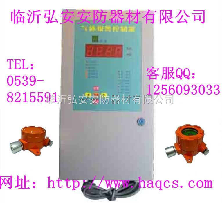 HA-DG6310-氨气(NH3)氯气(Cl2)氢气(H2)甲烷(CH4)四合一气体报警器 多功能气体探测器