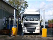 德国RGI门户式卡车辐射监测系统