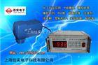 SH-8B化工原料在線水分儀,固體粉末生產線水分測定儀