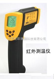 DP-AR872+-高温型红外测温仪 红外测温仪