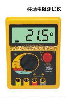 DP-AR4105A-接地电阻表