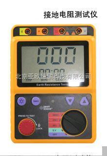 DP-AR4105B-接地电阻表