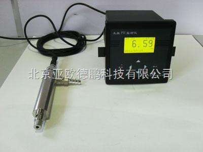 DP-PY-2220-在线工业PH分析仪 在线工业酸度计