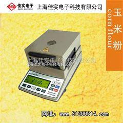 MS-100卤素水分测定仪,红外水分测定仪,三八节巨献