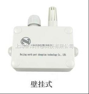 YY-W500壁挂式温度变送器 温度传感器参数手册