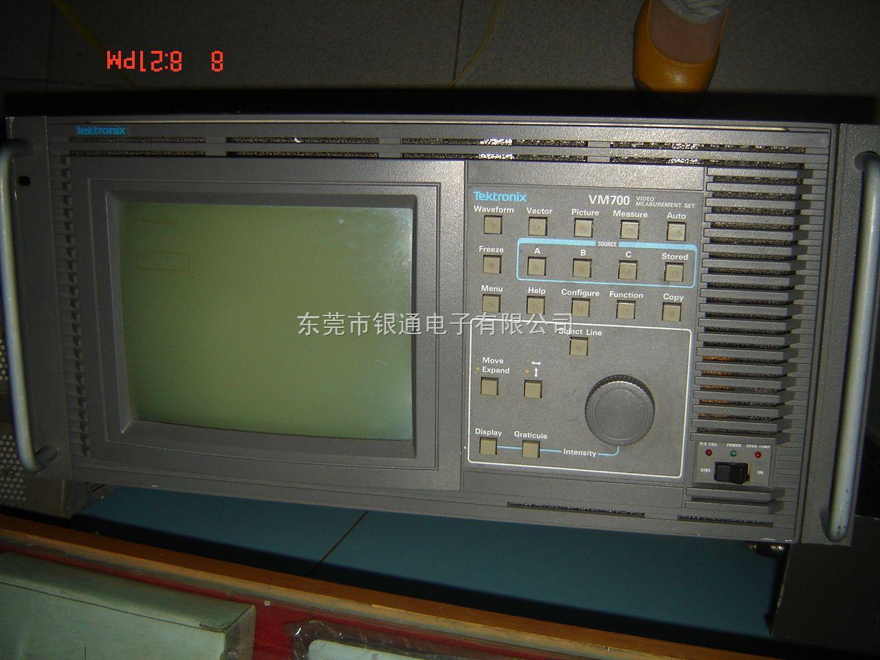 !^-^!VM700T VM700A視頻分析儀VM700T
