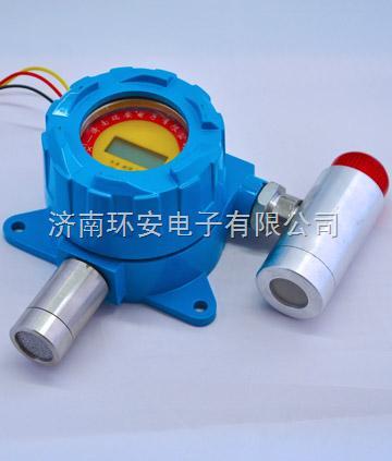 HA-RBK-二甲苯氣體報警器價格  有毒有害氣體報警器 純苯泄漏報警器