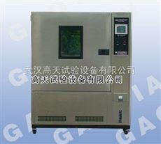 GT-TH-S-800(G/Z/D)温度变化试验箱,恒温恒湿试验箱