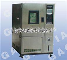 GT-TH-S-80G湖北可程式恒温恒湿试验箱